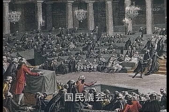 アメリカの独立とフランス革命