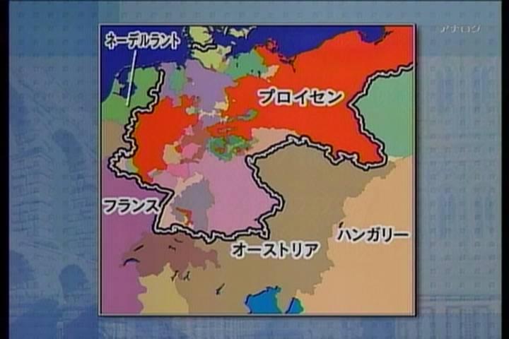 19世紀ヨーロッパと国民国家